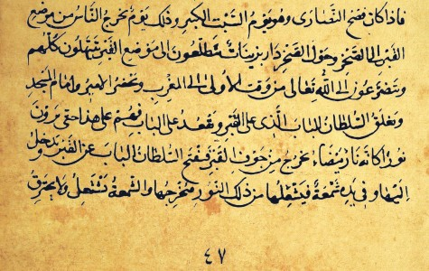 Ibn al-Qass - fragment o Świętym Ogniu